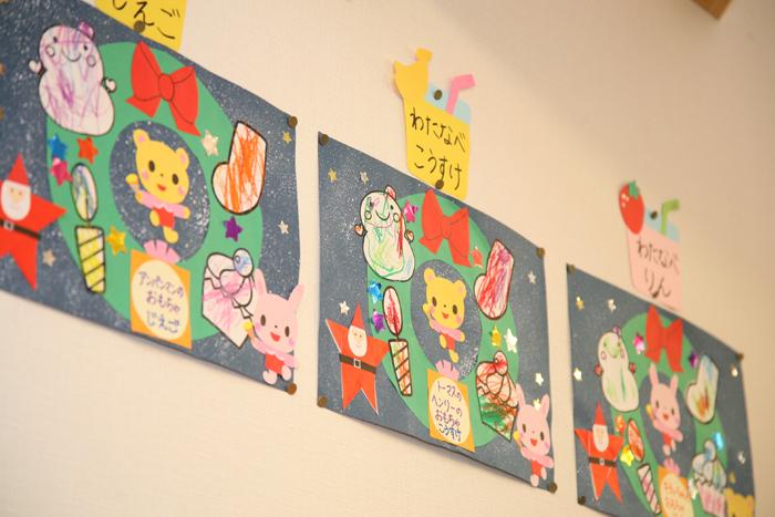 01 りす壁面飾り